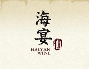 广东海宴酒业有限公司