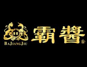 贵州霸酱酒业有限公司