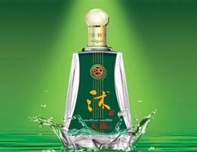 江蘇沭酒酒業有限公司