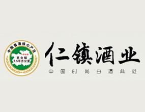 贵州省仁怀市仁镇酒业有限公司