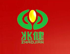 湖北耀荣木瓜生物科技发展有限公司