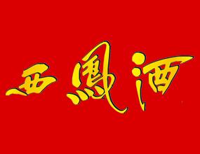 陕西七野牛商贸有限公司