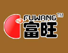 富旺(莆田)食品有限公司