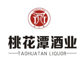安徽桃花潭酒业有限公司