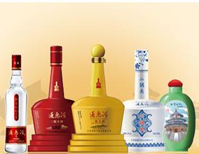 北京通惠河酒业有限公司