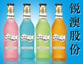 北京锐澳酒业股份有限公司