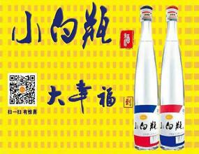 河南娄小白酒业有限公司
