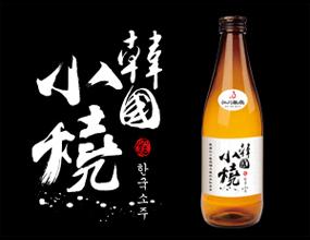 韩国江川粮烧酒造海外控股有限公司