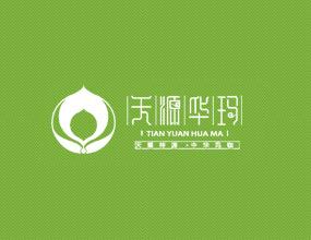 云南天源华玛生物科技股份有限公司