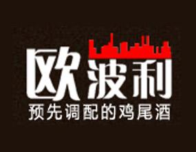 吉林省裕隆酒業有限公司