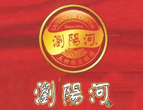 湖南浏阳河酒·酒鬼湘泉酒·锐奥滋鸡尾酒全国运营中心