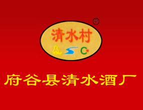 府谷�h清水村清泉�_�l有限�任公司