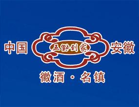 亳州市风百合酒业有限公司