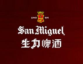 香港生力啤酒�S有限公司