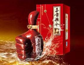 山西三晋粮仓酒业有限公司