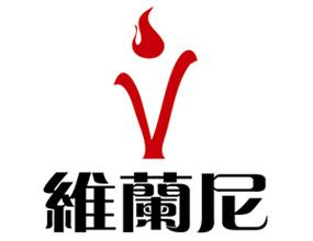 珠海维兰尼生物科技有限公司