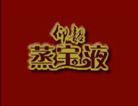 仰韶传奇-河南仰韶酒业有限公司