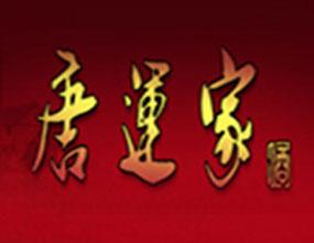 亳州市唐韵盛世酒业销售有限责任公司