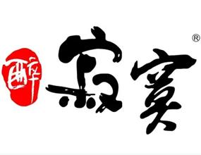 郑州永亨商贸有限公司