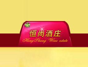 南京溢康供应链管理有限公司