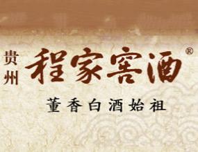 贵州程家窖酒业有限公司