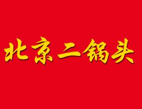 北京中栏山酒业有限公司
