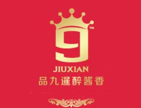 广州寰九国际贸易有限公司