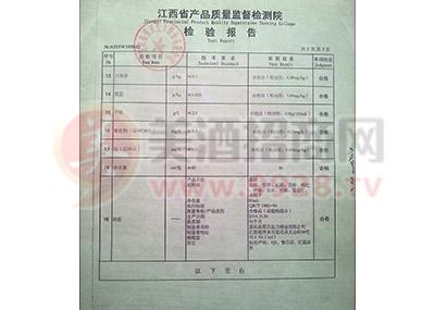 江西省产品质量监督检测院检验包装