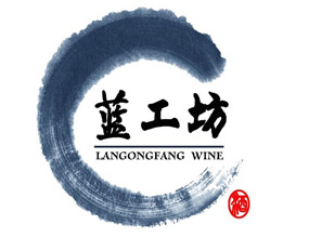 河南蓝工坊酒业股份有限公司