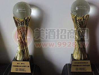中国保健食品行业人物、中国保健食品行业品牌
