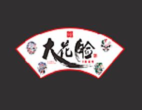 重庆大花脸商贸有限公司