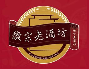安徽省亳州老酒坊有限责任公司