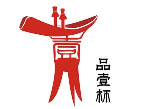 广州品壹杯酒业有限公司