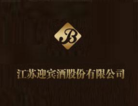 江苏迎宾酒股份有限公司