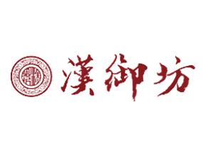 深圳市汉御坊酒业有限公司
