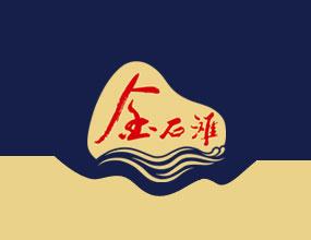 金石滩酒业集团有限公司