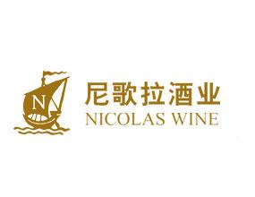 溫州尼歌拉酒業有限公司
