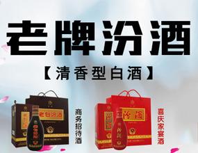 山西金菲宇工贸有限公司杭州分公司