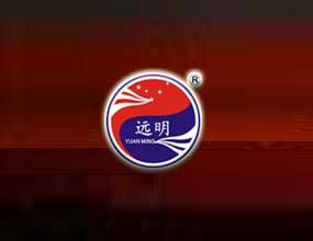 贵州省仁怀市茅台镇远明酒业(集团)有限公司