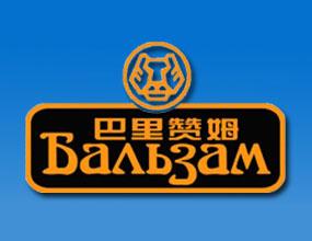 綏芬河市巴里贊姆酒業有限公司