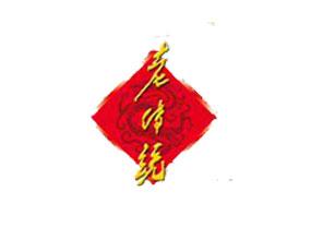 山西省老传统酒业有限公司