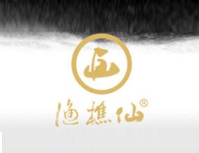 四川省渔樵(集团)有限公司