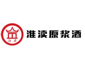 河南淮渎酒业有限公司