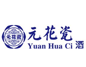 北京元花瓷酒业有限公司