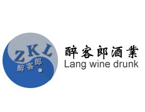 四川醉客郎酒业有限公司