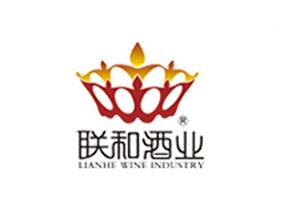 漳州市联和酒业有限公司