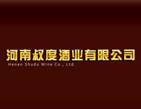 河南叔度酒业有限公司
