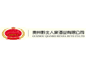 贵州黔北人家酒业有限公司