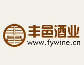 武漢豐邑商貿發展有限公司