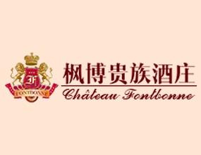 廣州楓博酒業有限公司